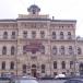 Здание ФГУК «Политехнический музей»