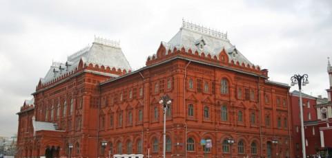 Комплекс зданий Государственного Исторического Музея. Здание Городской Думы(бывший музей им. В.И. Ленина)