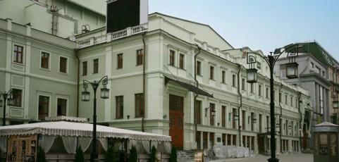 Малый Художественный Академический Театр им. А.П. Чехова